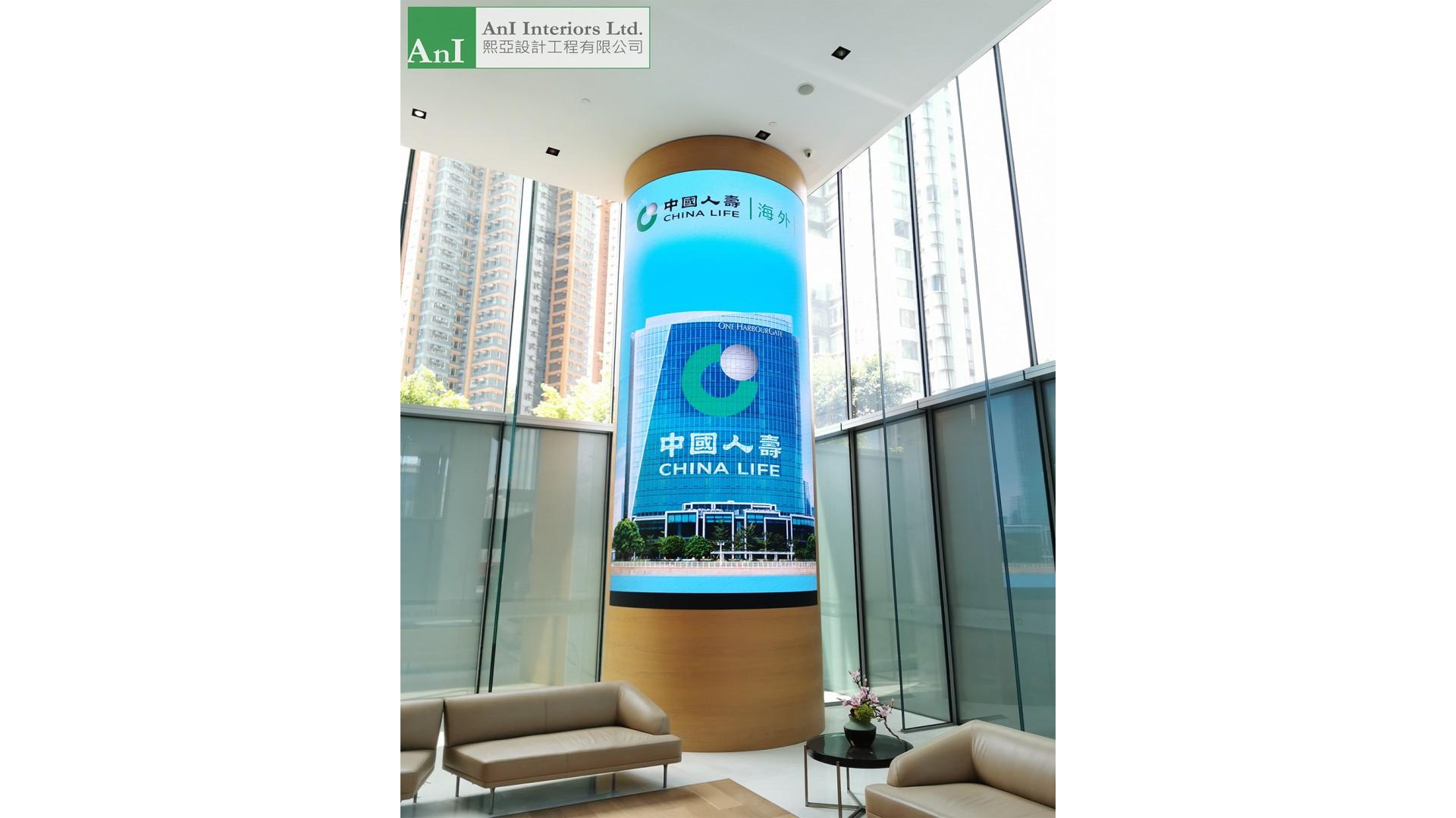 中國人壽LED wall